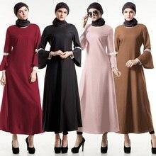 35fe5bcc6 Musulmanes vestidos musulmán vestido vestidos sueltos de encaje de las  mujeres vestidos de ropa musulmana manga larga slim árabe.
