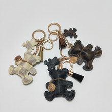 New Fashion PU Leather Bear Key Chain Tassel Key Ring Car Bag Keychain For Women Jewelry Accessories Gift(China)