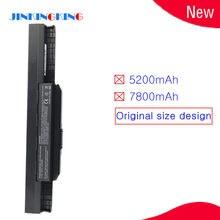 Аккумулятор для ноутбука ASUS X44, X44C, X44H, X44HO, X44HY, X44L, X44LY, X53S, X54, X54F, X54H, X54HB, X54HY, X54K, X54L, X84, X84C