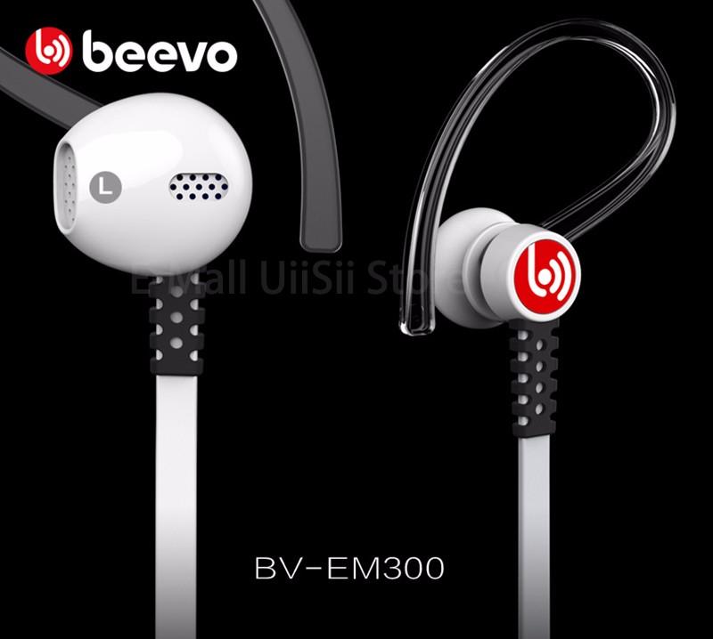 BEEVO-EM300_39