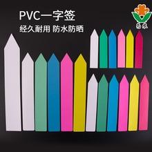 купить 200pcs Plant Garden Labels  Plastic Tag Pots Planters Plant Markers Garden Supplies дешево