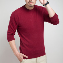 2015 HOT Sale NEW Fashion Sweater Autumn & Winter Pullover Men O-Neck Knitted Cashmere Sweaters With 13 Colors