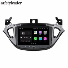 2 din 8″ Android 7.1 Car Radio DVD GPS Multimedia Head Unit for Opel CORSA 2015 With 2GB RAM Bluetooth 3G 4G WIFI Mirror-link