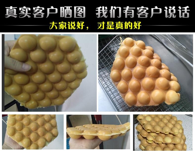 Image 5 - Chiny bezpośrednio fabryka cena bubble maszyna do gofrów jajko maszyna do gofrów HongKong eggettes gofrownica do bubble waffleWaflownice   -