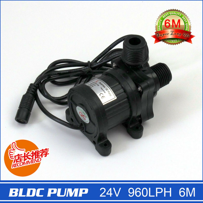 New Electric Centrifugal Water Pump, 24V 960LPH 6M, 230g, Miniature size, with DC plug, Silicone damping, low noise! 40F-2460