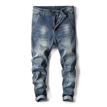 2017 New Mens Jeans masculina Denim Men's Autumn Winter Jeans pants Harem Pants jeans  rock jeans homme