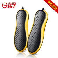 Baking Drying Warming Heating Shoes Deodorant Sterilization Shoes Dryer