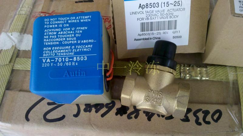 US $40 0 |Autin AP8503 (15~25) Aupu water valve central air conditioning  electric valve two way valve-in Power Tool Accessories from Tools on