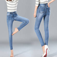 цены на High Quality Stretch Waist Jeans Women Pencil Pants High Waist Slim Jeans Sexy Slim Elastic Skinny Pants Trousers Long Pants  в интернет-магазинах