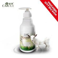Body Cream Skin Anti-chapping Moist Nutrition Replenishment Skin Care Whitening Moisturizing Firming Lotion 300g