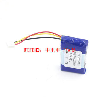 Suitable for Jbl Audio Music war drums polymer lithium battery 3.7V 3 wire with plug.