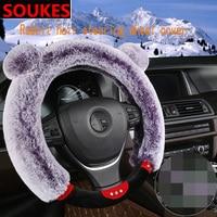 Diamond Plush Warm Car Steering Wheel Cover Woolen For Toyota Corolla Avensis RAV4 Yaris Auris Hilux Prius verso MG 3 ZR Buick
