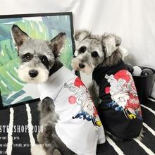 955b03562900 Spedizione gratuita pet T Shirt cucciolo di cane vestiti di estate vestiti  cappotto pesce maglia del cane