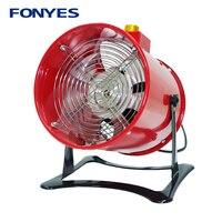 6 axial ventilation fan mini metal standing fan desk blower high speed ventilator table portable exhaust fan 160mm 220V