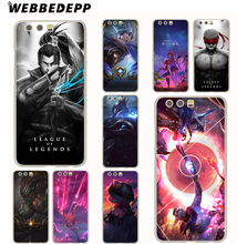 coque huawei p8 lite league of legend