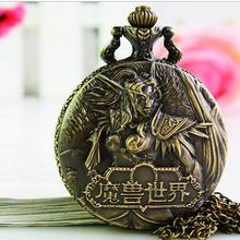Винтаж антиквариат бронза World Of Warcraft кварцевые карманные часы ожерелье с цепочкой человек кулон подарок