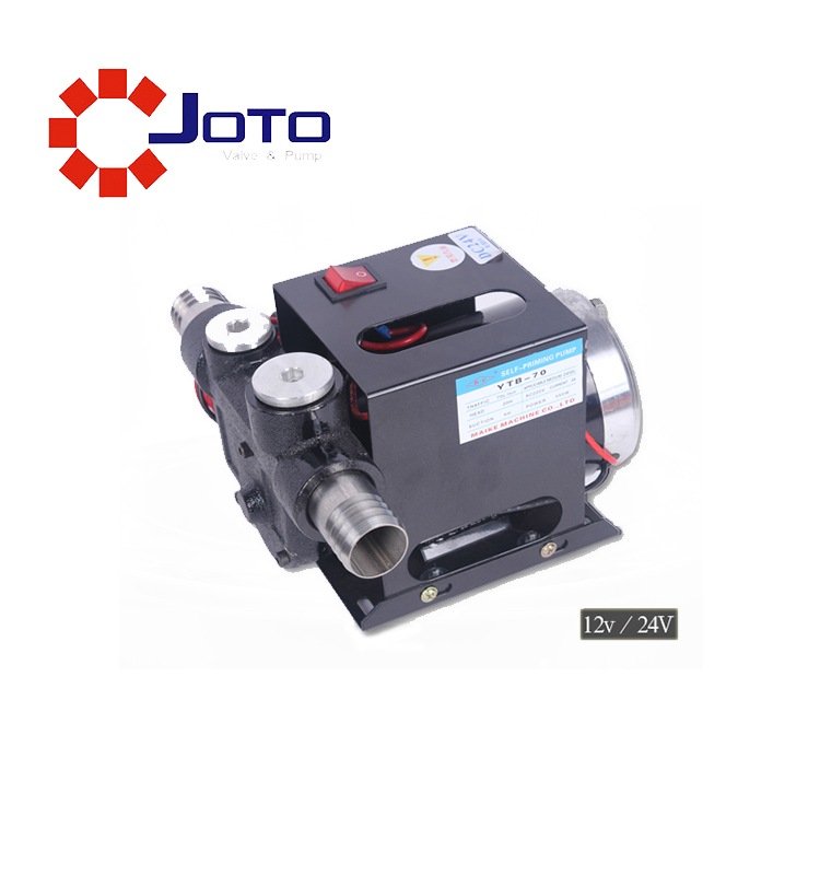 12V DC Oil Suction Pump Diesel Self-priming Centrifugal Pump 1.2 Inches Big Power Oil Suction Machine  12v dual purpose inlet electric self priming diesel oil refuel oil pump with standard 2m power line and 8m oil tube