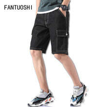 Summer denim shorts male Stylish casual multi-pocket cotton men jean solid skate board harem mens plus size 36
