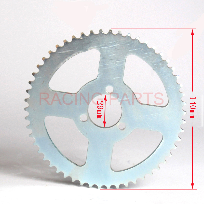 Silver Rear Sprocket T8F 64T 29mm 64 Tooth For 47cc 49cc Pocket Bike Mini Quad ATV Motor Mini Pit Dirt Motard and Bikes in Brake Disks from Automobiles Motorcycles