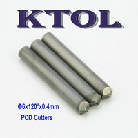 KTOL V Router Cutters Sets, PCD Tools Diamond Router Bits for Granite Stone Engraving, 3pcs CNC End Mill Set 6*0.4mm 120Degree