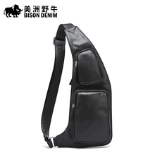 Brand BISON DENIM Genuine Leather Men's Shoulder Bags Men Messenger Bag Travel Casual Crossbody Bag Crossbody Bag Free Shipping