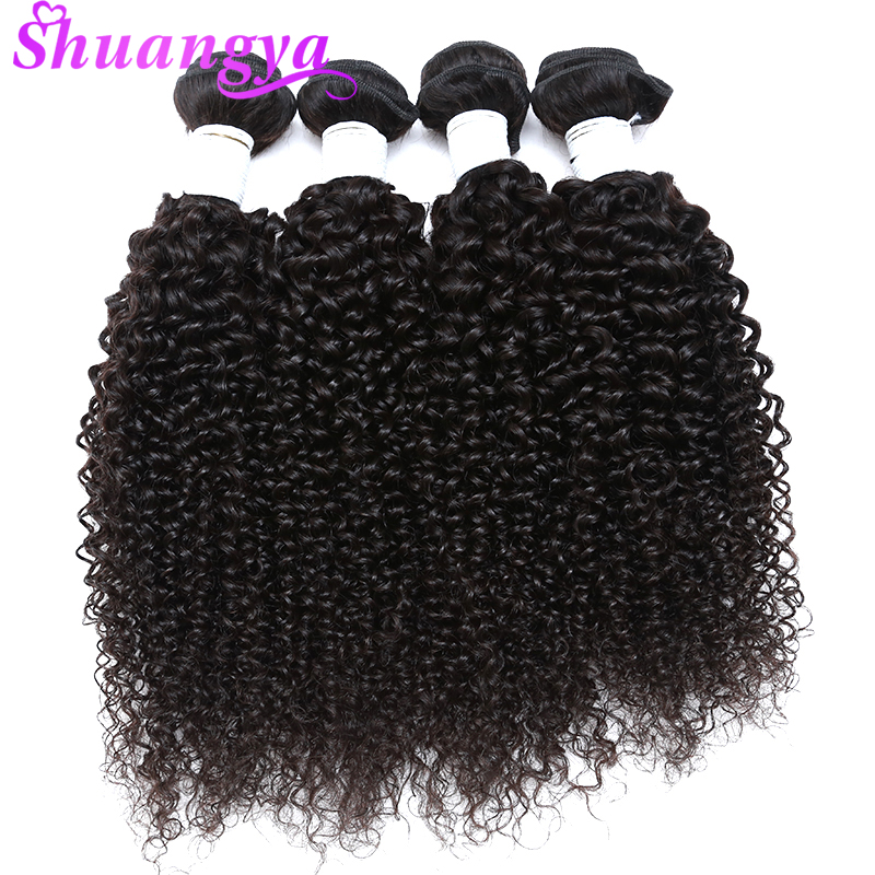 Shuangya Remy Hair Kinky Curly Peruvian Human Hair Extensions Deep Curly Hair 4 Bundles Natural Color Hair Weaves Free Shipping