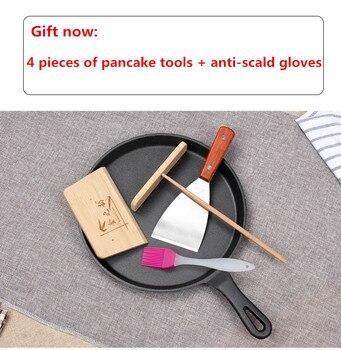 26 CM Round Pancake Pan Non-stick Modern Kitchen Utensils Cast Iron High Quaality Frying Pan Layer-cake Steak Omelette Pan