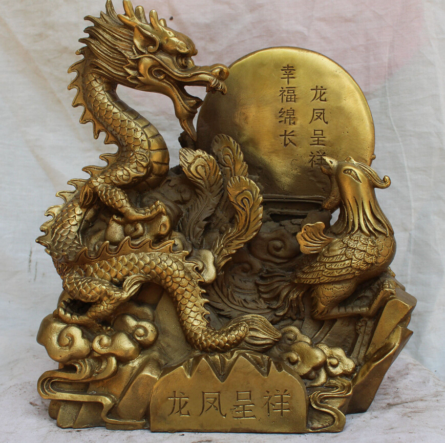 Wan67104010 + + 12 Cinese Bronzo Fengshui Buon Auspicio Lucky Dragon Phoenix Con Le Parole StatuaWan67104010 + + 12 Cinese Bronzo Fengshui Buon Auspicio Lucky Dragon Phoenix Con Le Parole Statua