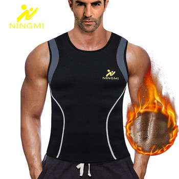 цена на NINGMI Men Neoprene Sauna Body Shaper Sport Top Waist Trainer Vest Tummy Slimming Underwear Modeling Belt Shapewear Shaper Shirt