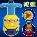 Новый флэш-гироскоп гироскоп красочные огни маленькие желтые люди beyblade музыка топ продам детский волчок игрушки