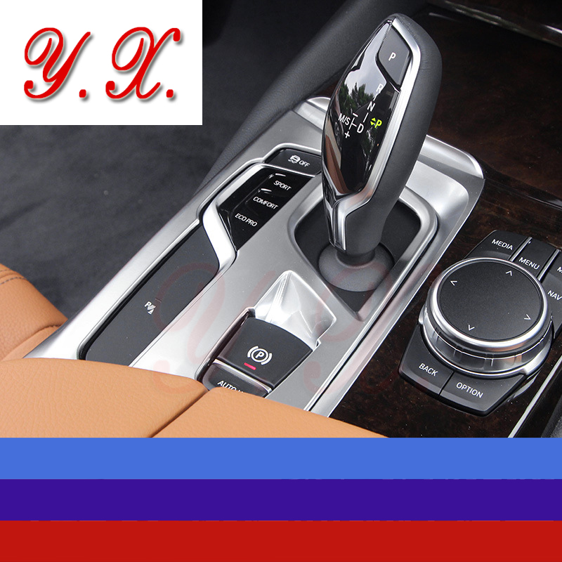 Car styling cover For BMW Interior trim molding Gear Shift Box decorative Covers For BMW F10 F11 F18 5 series 2018 High quality