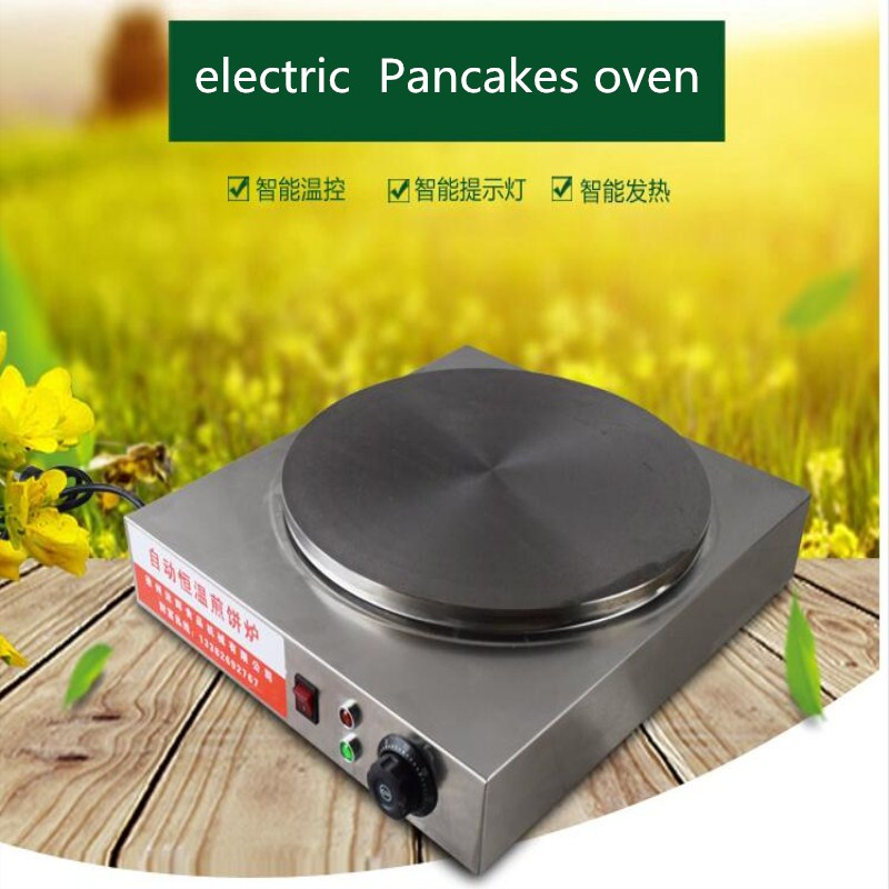 2017 electric pancake griddle stove,commercial pancake machine,automatic pancake stove,rotary  Pancakes furnace 1pcs new arrival 40cm pan pancake griddle stove lpg commercial pancake machine pancake stove ship to your home