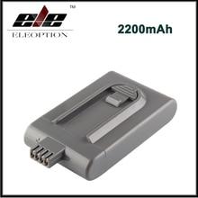 2200 мАч 21.6 В Батарея для Dyson Пылесосы для автомобиля dc16 DC12 12097 BP01 912433-01