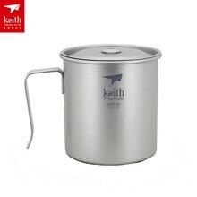 Keith Titanium Cup Single-layer Mug Camping Tableware   Ti3263