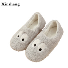 2017 New High Quality Adult Velvet Home Indoor Women's Shoes,Cute Funny eyes Gray Soft Plush Girls House Slippers Women pantufas
