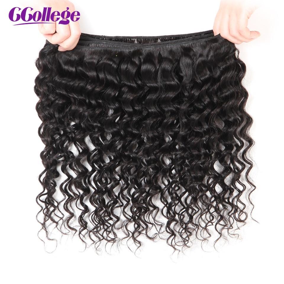 CCollege Προϊόντα για τα μαλλιά Μη-Remy - Ανθρώπινα μαλλιά (για μαύρο) - Φωτογραφία 5