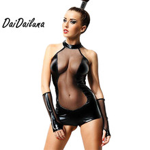 DaiDaiLuna Women Sexy Lingerie Hot 3XL Faux Leather Sexy Bodysuit Mesh Chain  Sexy Costumes With Gloves Cosplay Erotic Dress