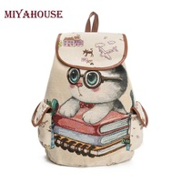 Miyahouse Large Capacity School Backpack For Women Cute Cat Printed Backpack For Teenager Drawstring Canvas School