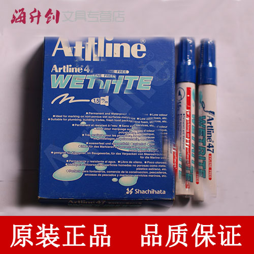 Japan Artline EK-47 oil industry marker writing on wet surfaces 1.5mm writing