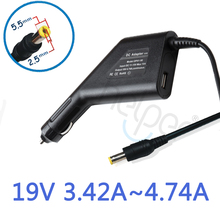 19V three.42A~19V four.74A 90W Laptop computer Automobile Adapter Automobile Charger Energy Provide Charger 5.5×2.5 Alternative Common laptop computer automotive charger