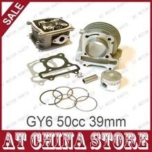 GY6 50cc 39 мм Китайский Скутер Двигатель Rebuild Kit Цилиндр Комплект Головка Блока Цилиндров В Сборе для 139QMB 139QMA 4-тактный Мопед Скутер