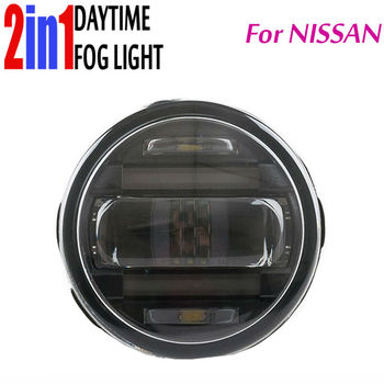 2in1 Fog Lamp Built in Daytime Running Light DRL with Len Projector DRL Auto Night Driving Light For Nissan Livina X-gear  2012