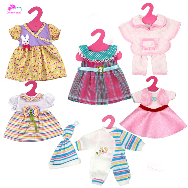 Variety of dresses suit Clothes for dolls 16inch(40cm) Anna Elsa Salon dolls for girls gift