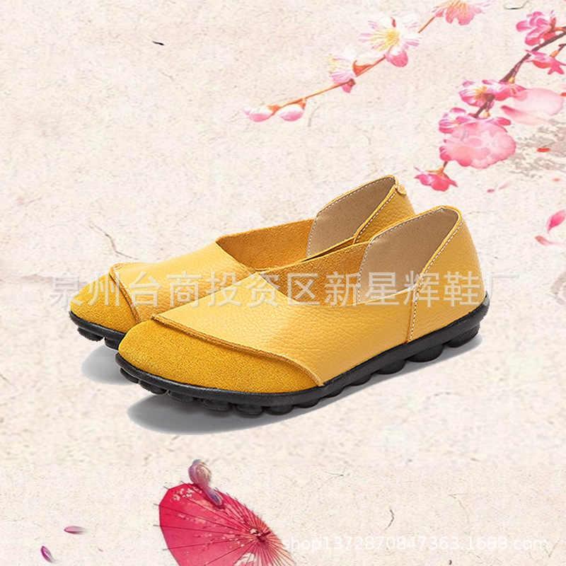 Zapatos de cuero Real para mujer, mocasines de colores mixtos, mocasines para madre, zapatos de ocio suave, zapatos casuales para mujer, Calzado tipo ballet
