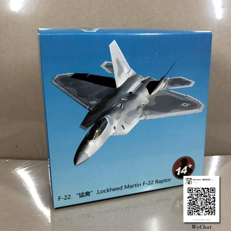 USAF F-22 Raptor (2)