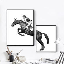 ФОТО success, inspirational horse racing art canvas posters print  size a1 a2 a3 a4 a5 print