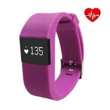 2016 Newest Heart Rate Monitor Smart Band Smartband SB64HR Banda Inteligente Sport Health Fitness Wristband Similar to JW86