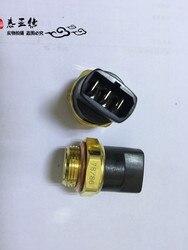 Części autobusowe Air Conditioning & ciepła A/C Compressor i sprzęgła przełącznik kontroli temperatury 78-86degre dla yutong/autobusu kinglong/ wyższa data data powrotu (