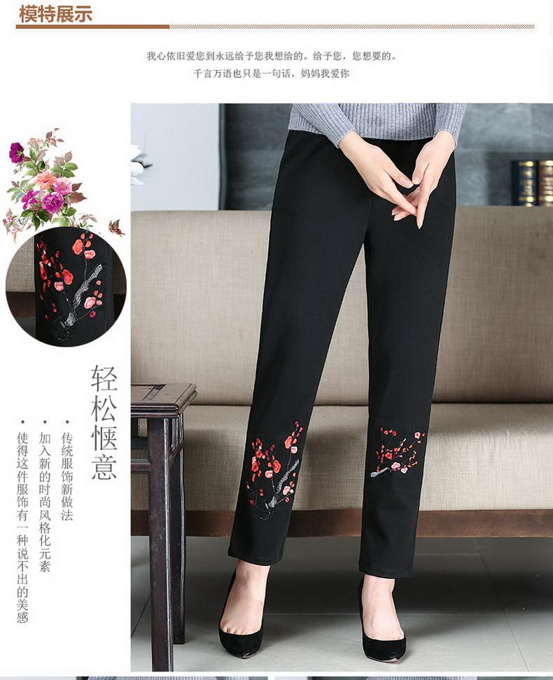 WAEOLSA Woman Pant Autumn Chinese Women Black Trousers Elastic High Waist Pants Mother Flower Embroidery Trouser Eldely Lady Pantalones (7)