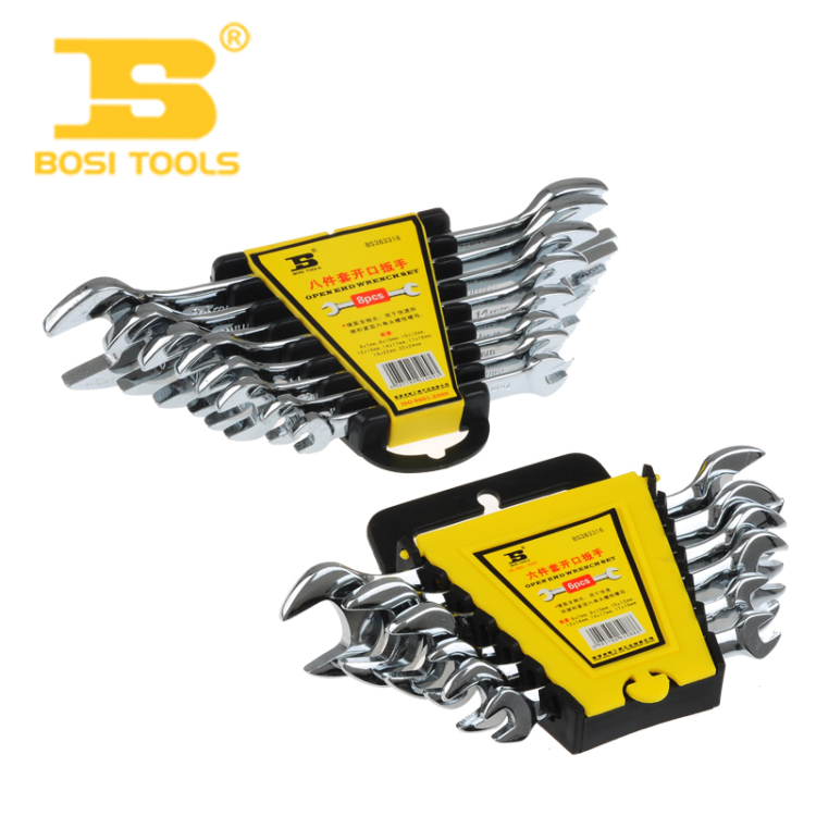2016 Persian  piece set set of 8 double wrench open end wrench set of BOSI Tools dremel